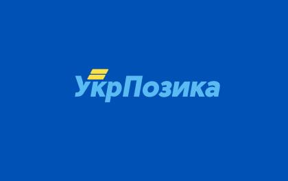 УкрПозика.ua