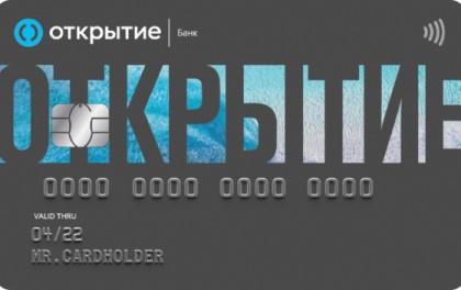 Дебетовая карта OpenCard Премиум Открытие