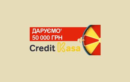 CreditKasa.ua